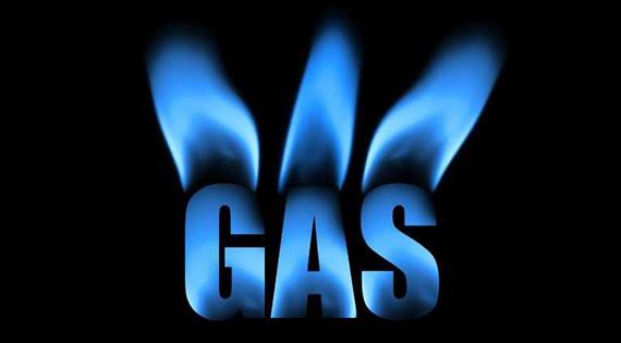 Технические условия. Газ