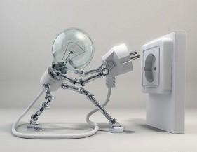 Технические условия. Электроэнергия 3